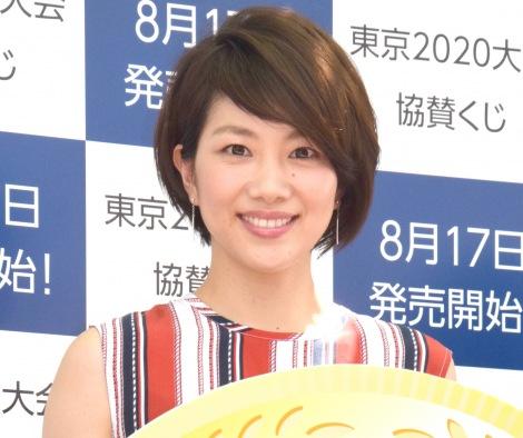 サムネイル 第2子妊娠を報告した潮田玲子 (C)ORICON NewS inc.