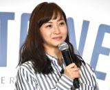 『ゲロルシュタイナーVRジム体験イベント』に出席した藤本美貴 (C)ORICON NewS inc.
