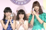 PRイベントに参加した、本田望結(左)、紗来(中)、藤田ニコル(左) (C)ORICON NewS inc.
