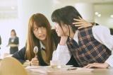 沙絵(永野芽郁)の首根っこをつかんで険しい表情を見せるもも(山本美月)(C)2017「ピーチガール」製作委員会