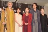 (左から)今井清隆、門脇麦、大竹しのぶ、平岳大、キムラ緑子 (C)ORICON NewS inc.