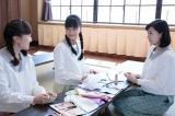 『べっぴんさん』スピンオフ ラジオドラマ『たまご焼き同盟』(ラジオ第1で5月4日放送)