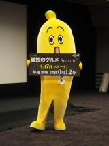 『孤独のグルメSeason6』制作発表会見に出席した松重豊 (C)ORICON NewS inc.