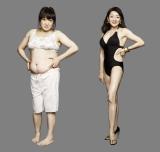 約5ヶ月で体重18キロ減に成功したエド・はるみ(左:ビフォー、右:アフター)