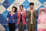 NHK総合『ごごナマ』毎週金曜は大阪から生放送(左から)濱田マリ、西川きよし、藤井隆(C)NHK