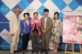 (左から)小野塚康之アナウンサー、濱田マリ、西川きよし、藤井隆、一柳亜矢子アナウンサー(C)NHK
