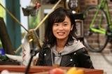 小島瑠璃子が8日に放送される関西テレビのバラエティ番組『おかぺろ』(毎週土曜 後2:24※関西ローカル)でギター初披露 (C)関西テレビ