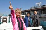 ぺこは、観光船の添乗員役で登場(C)テレビ朝日