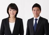 テレビ東京の新人・鷲見玲奈(左)&野沢春日(右)アナウンサーが7月より本格デビュー(C)テレビ東京