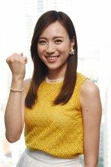 TBS系『王様のブランチ』で女子アナデビューを果たした笹川友里(C)TBS