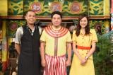 7月24日スタートのTBS系深夜番組『WADAIの王国』MCのタカアンドトシ(左からトシ、タカ)とアシスタントの笹川友里アナウンサー(C)TBS
