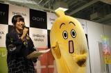 テレビ東京・鷲見玲奈アナウンサー(左)とバナナ社員・ナナナ(右)がDVD『ナナナ』をPR