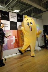 テレビ東京のバナナ社員・ナナナと鷲見玲奈アナウンサーがDVD『ナナナ』をPR