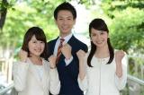 (左から)テレビ初出演をした日テレの尾崎里紗アナ、平松修造アナ、笹崎里菜アナ(C)日本テレビ