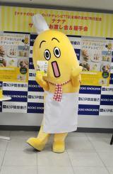 テレビ東京の鷲見玲奈アナウンサー(左)とナナナがバナナレシピ本をPR(C)テレビ東京