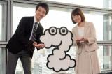 朝の情報番組『ZIP!』(毎週月〜金曜 5:50)に新人アナウンサー・平松修造と尾崎里紗が加入 (C)日本テレビ