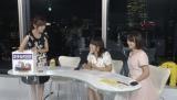 引越前の新本社からテレビ東京の(左から)紺野あさ美・鷲見玲奈・片渕茜の3人のアナウンサーが番組で共演(C)テレビ東京