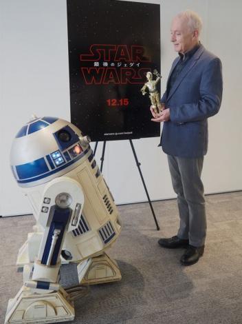 映画「スター・ウォーズ」シリーズ全作品に出演中、金色ボディの「C-3PO」を演じるアンソニー・ダニエルズ (C)ORICON NewS inc.