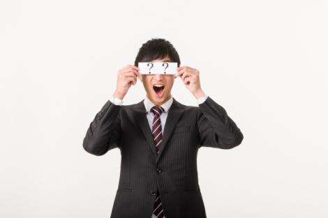 「eye」を使ったさまざまなイディオムを紹介。日常会話で役立ててみよう