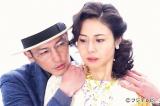 フジテレビ系『山崎豊子ドラマスペシャル 女の勲章』(4月15日・16日、2夜連続放送)場面写真