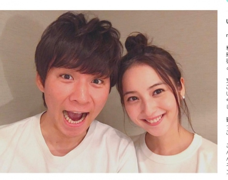 結婚発表の渡部建&佐々木希、連名でコメント発表【全文掲載】 | ORICON NEWS