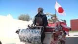"""4月11日放送、TBS系『ぶっこみジャパニーズ8』モロッコで""""とんでもない剣道""""を広めている団体に剣道7段の達人が潜入(C)TBS"""