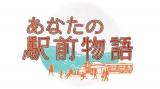 ナレーションは俳人・黛まどかが担当(C)テレビ朝日