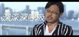 """アルコ&ピース平子扮するキャラクター""""意識高い系IT社長・瀬良明正"""""""
