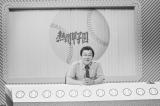 ゲーム「実況パワフルプロ野球」シリーズの実況で親しまれた安部憲幸さん