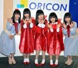 オリコンに来社したNGT48の(左から)清司麗菜、荻野由佳、中井りか、高倉萌香、日下部愛菜 (C)ORICON NewS inc.