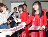 NGT48のメジャーデビュー曲「青春時計」のチラシを配るセンターの中井りか(右) (C)ORICON NewS inc.