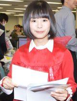 チラシを配布するNGT48の高倉萌香 (C)ORICON NewS inc.