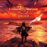 Linked Horizon 2nd Album『進撃の軌跡』