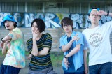 CDデビューが決定したグリーンボーイズ(左から)杉野遥亮、菅田将暉、横浜流星、成田凌 (C)2017「キセキ ーあの?のソビトー」製作委員会