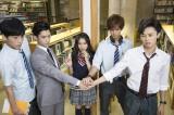 映画『兄に愛されすぎて困ってます』が、日本テレビで連続ドラマ放送