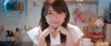 守屋茜=欅坂46のユニット青空とMARRY「割れたスマホ」MVより