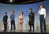 映画『兄に愛されすぎて困ってます』のイベントに出席した(左から)草川拓弥、片寄涼太、土屋太鳳、千葉雄大、杉野遥亮 (C)ORICON NewS inc.