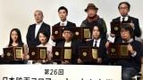 『第26回日本映画プロフェッショナル大賞』の授賞式の模様 (C)ORICON NewS inc.
