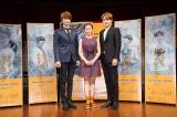 ミュージカル『メイビー、ハッピーエンド』製作発表会見に出席した(左から)超新星・ソンジェ、キム・ボギョン、チェ・ドンウク(SE7EN)