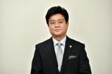 フリーキャスター・堀尾正明がTBS系連続ドラマ『小さな巨人』で38年ぶりドラマ出演 (C)TBS