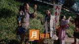 『auの学割天国』の新CM 「最高の一週間」篇