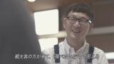ロバート馬場が得意の料理で熊本地震の復興支援