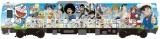 「ドラえもん」「名探偵コナン」「ゴルゴ13」「うる星やつら」「タッチ」などの人気キャラクターが集結したマンガよせがきトレイン(C)小学館・南阿蘇鉄道マンガよせがきトレイン事務局