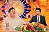『マツコの知らない世界SP』にDREAMS COME TRUEの中村正人が出演(C)TBS