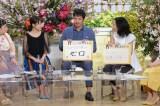 4月15日に公開放送されたNHK総合『土曜スタジオパークin茨城』に連続テレビ小説『ひよっこ』の有村架純、沢村一樹、木村佳乃が出演(写真提供:NHK)