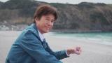 草刈正雄、初冠番組「ぬかりなく」