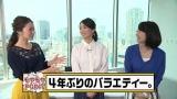 「ネットもテレ東」ではオリジナルコンテンツ「歴代アシスタント大集合SP」を毎週1本配信(C)テレビ東京