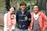 『モヤモヤさまぁ〜ず2』さまぁ〜ず&2代目アシスタント狩野恵里アナ(C)テレビ東京
