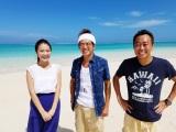 『モヤモヤさまぁ〜ず2』さまぁ〜ず&3代目アシスタント福田典子アナ(C)テレビ東京
