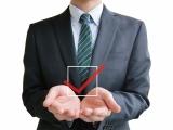 基本補償と特約のチェックポイントとは? 自動車保険を賢く選ぶ方法を紹介
